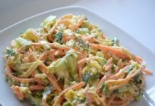 kak-prigotovit-salat-lisichka