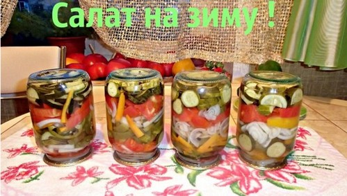salat-iz-ogurcov-pomidorov-i-luka-na-zimu