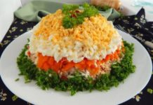 sloenyj-salat-s-gorbushej