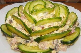 salat-izumrudnyy